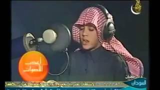 AHMAD SAUD QURAN SUPER ABID GUDALUR NILGRIS CONT:94 86 00 99 86