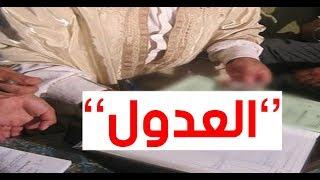هكذا كانت ردة فعل الشارع المغربي حول تولي المرأة مهنة