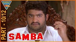 Samba Hindi Dubbed Movie Part 10/12    Jr. NTR, Bhoomika Chawla, Genelia    Eagle Hindi Movies