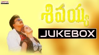 Sivayya Telugu Movie Songs Jukebox || Raja Sekhar, Monicabedi