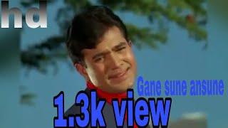 Unlimited rajesh khana full hit song gane sune ansune please subscribe