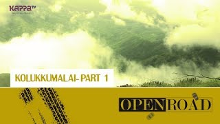 Kolukkumalai (Part 1) - Open Road Epi 18 - Kappa TV