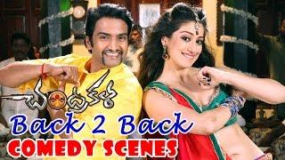 Hansika's Chandrakala Movie Back 2 Back Comedy Scenes...
