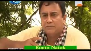 Bangla Natok Retired Chor