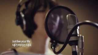 프렌즈스토리 락앤롤 OST: Catch Your Dreams! 뮤직비디오