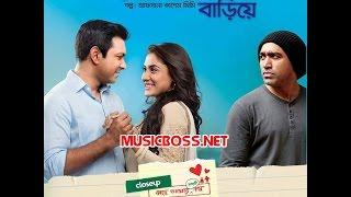 Bangla Valentines Day Natok 2016   Hatta Dao Na Bariye   ft  Tahsan,Mehjabin