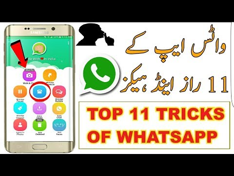 Xxx Mp4 11 Big WhatsApp New Trick And Cool Amazing 2019 3gp Sex