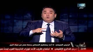 السيسي: لا أحد يستطيع المساس بحصة مصر من مياه النيل