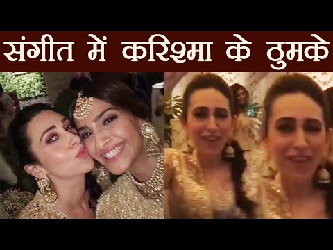 Xxx Mp4 Sonam Kapoor Wedding Karishma Kapoor Sets The Stage On Fire With Her Dance At Sangeet । FilmiBeat 3gp Sex