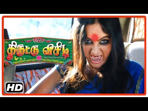 Thiruttu VCD Tamil Movie   Comedy Scenes   Devadarshini disguised as Chandramukhi   Prabha   Sakshi