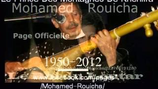 Download Almarhoum Mouhamed ROUICHA