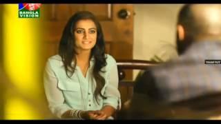 Ami akash Pathabo- Closeup Kase Asar Golpo 2015 720p
