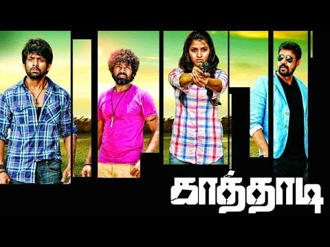 Xxx Mp4 Kaathadi Tamil Full Movie 3gp Sex