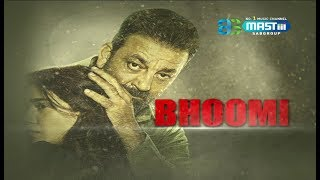 Bhoomi Review | Mastiiitv