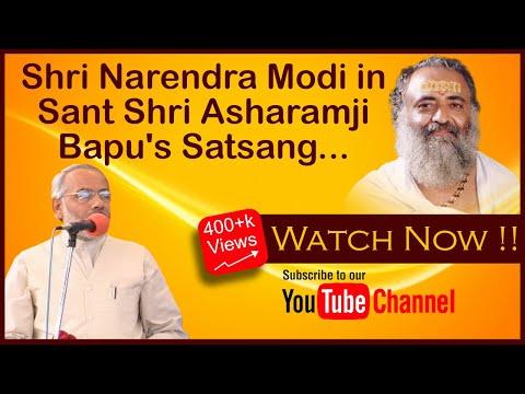 Shri Narendra Modi in Sant Shri Asaramji Bapu's Satsang