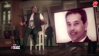 أغنية صابر على اللي بيجرالي النسخة البرلمانية