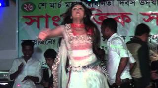 bangla new dance 2016 orpa