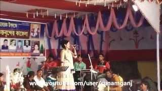 O Saathi Ekbar Eshe Dekhe Jaw - Urmi Shorkar - MohuRaja 2015 - HD
