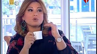 برنامج قهوة عربي مع الفنانة لينا شماميان