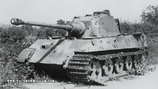Тигр & Королевский Тигр  Гордость Германии
