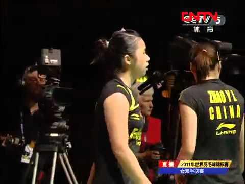 [2011 World Championships BXD-F] Tian Qing/Zhao Yun Lei vs Jwala Gutta/Ashwini Ponnappa [5]