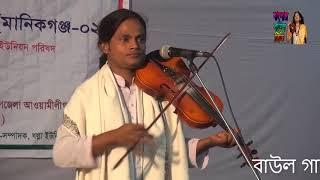 আমায় এতো জ্বালা দিলে রে বন্ধু ।। bangla baul gaan । anower dewan । বাংলার বাউল টিভি