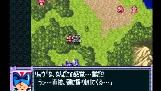 【PS版】スパロボF完結編「第38話 解かれた封印」Part.1