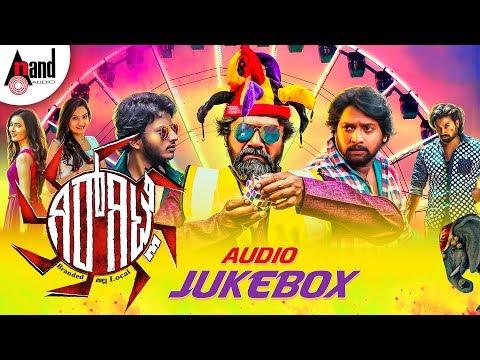 Xxx Mp4 Girgitle Kannada Audio Jukebox 2018 Guru Pradeep Chandru Vaishnavi Viranjenaya Enterprise 3gp Sex