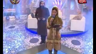 উর্দু গজল