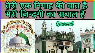teri ek nigah ki baat hai meri zindagi ka sawal hai (New qawwali 2019)  Makhdoom Ashraf (qawwali)