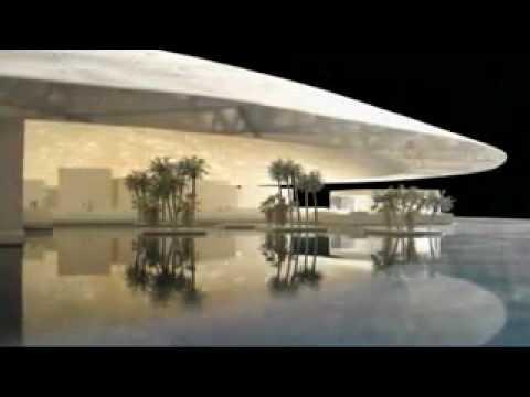 Abu Dhabi Airport UAE مطار أبوظبي الدولي