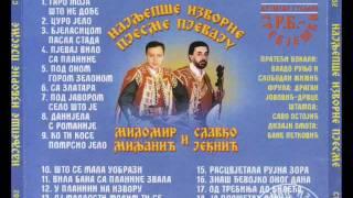 MILOMIR MILJANIC I SLAVKO JEKNIC- NIKSICANKA.wmv