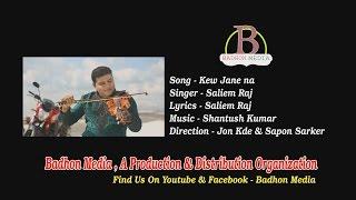 Kew Jane Na / Singer - Saliem Raj / Official Music Video / Badhon Media Presents