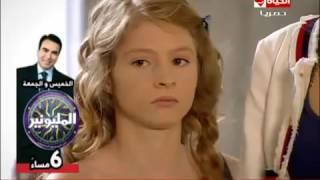 مسلسل أسرار البنات الحلقة 9 مدبلجة للعربية HD