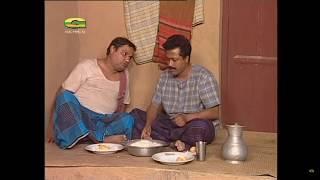 Ure Jai Bok Pokkhi Funny Scene || উড়ে যায় বকপক্ষী মজার ভিডিও