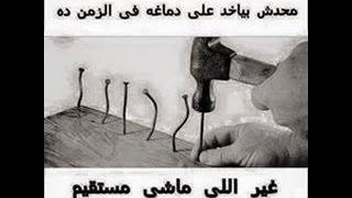 احمد شيبة 2018 اغنيه ماسكين فى سيرتى
