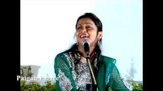 Paigah Palace -  Saavan ki ruth aayi re by Pooja Gaitonde