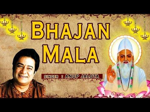 Xxx Mp4 BHAJAN MALA Best Bhajans By Anup Jalota I Full Audio Songs Juke Box I T Series Bhakti Sagar 3gp Sex