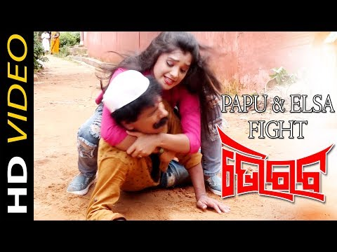 PAPU POM POM & ELSA FIGHT ON SHOOTING SET || ODIA MOVIE || BHAIRAB