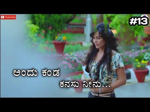 Xxx Mp4 Kannada Song Andu Kanda Kanasu WhatsApp Status Video RJ Creation 3gp Sex