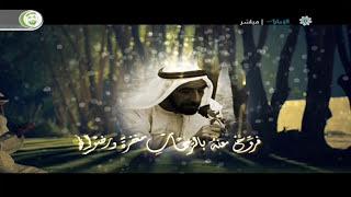 مشاري راشد العفاسي - نشيدة دعاء زايد رحمه الله - Mishari Alafasy Nashid Doaa' Zayed