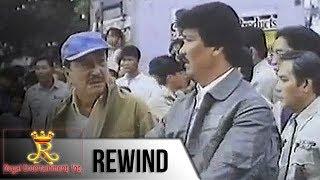 Regal Entertainment Inc. Rewind: Da Best in Da West 2   Dolphy & Lito Lapid