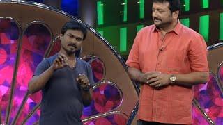 Cinemaa Chirimaa I Ep 104 with Jayaram & Pisharady I Mazhavil Manorama