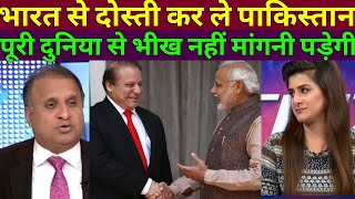 Every Nation is friend of India, learn from them :Rauf klasara
