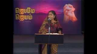 Prayer life that brings blessings - Christina Robinson
