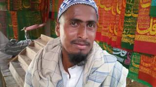 Dargah Sain Saeedi Moosani | HD