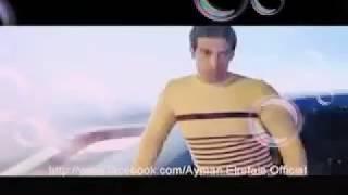 """اغنية ايمن الرفاعى بتفوت ايام من فيلم الرعب """" كامب """" 2008"""
