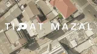 פלד - טיפת מזל / Peled - Tipat Mazal