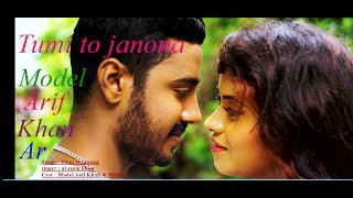 Tumi To Janona - Bangla New Music Videos Songs 2017