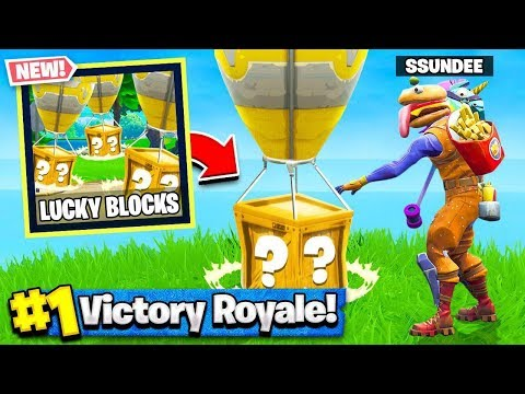 NEW LUCKY BLOCKS GAMEMODE in Fortnite Battle Royale Playground Mode V2